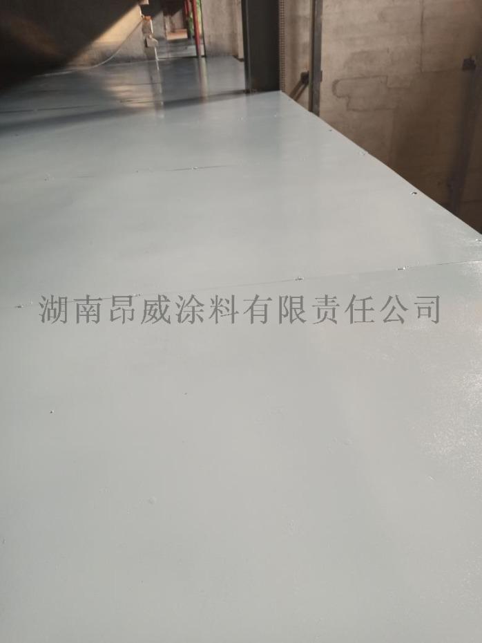 IMG_20191120_152028_看图王.jpg
