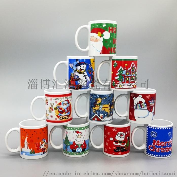 出口圣诞节马克杯 陶瓷杯 咖啡杯825714272