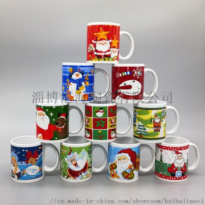 出口圣诞节马克杯 陶瓷杯 咖啡杯825714262