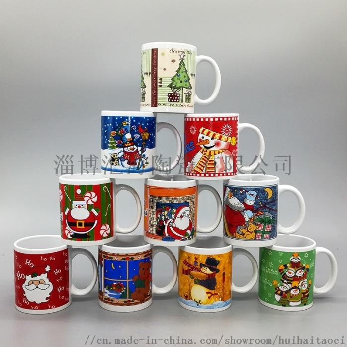 出口圣诞节马克杯 陶瓷杯 咖啡杯825714242