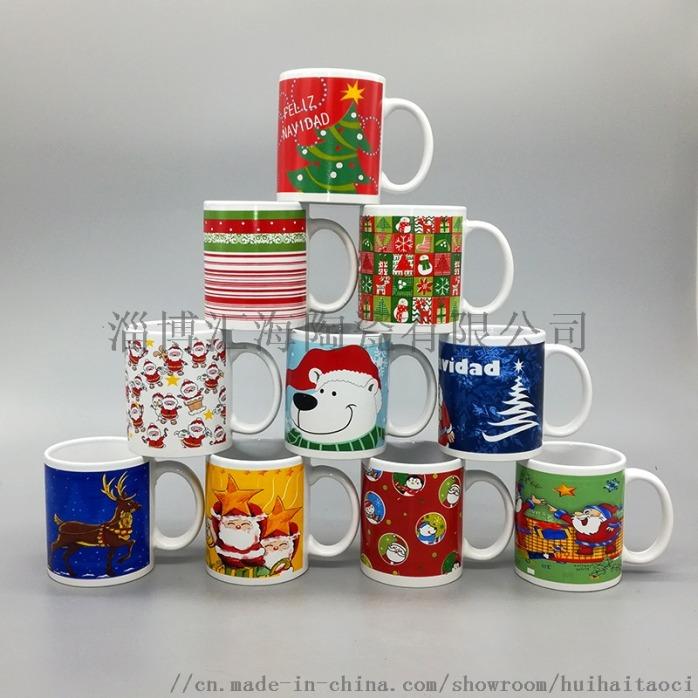 出口圣诞节马克杯 陶瓷杯 咖啡杯825714232