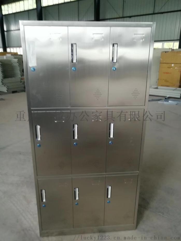 重庆不锈钢文件柜 重庆不锈钢文件柜厂家823482252