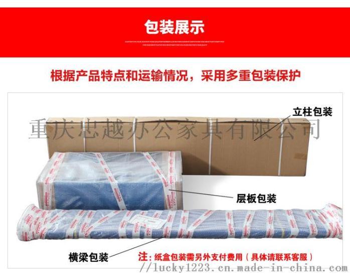 重庆超市  货架 仓库货架 金属货架 货架厂家124484425