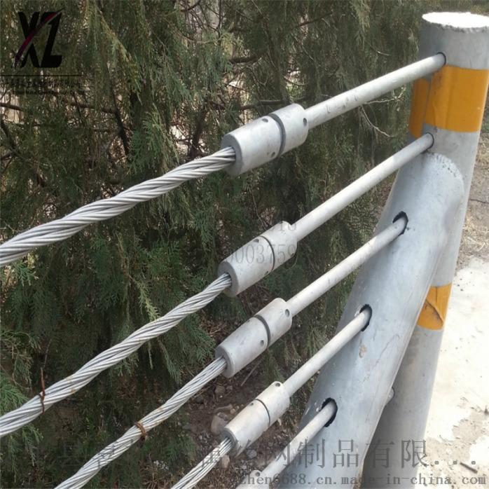 绳索护栏75.png