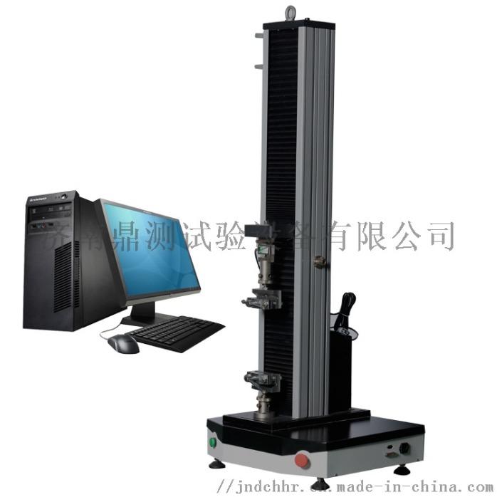 微机控制电子  试验机(单臂式)825175002
