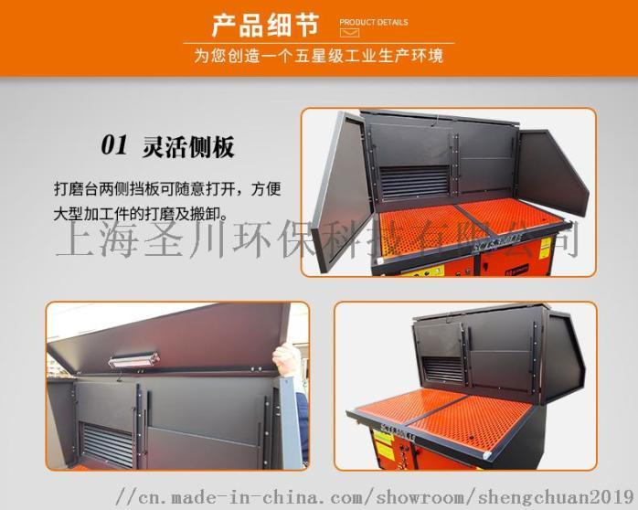 粉尘处理设备厂家直销 打磨除尘工作台可定制加工105682695