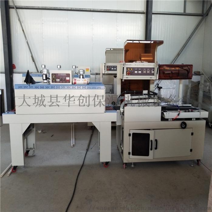 全自動濾芯塑封機 熱收縮膜包裝機自動封切機835146875