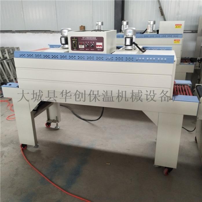 全自動濾芯塑封機 熱收縮膜包裝機自動封切機835146885