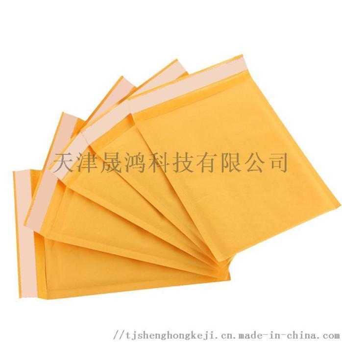 3bdc86ea-4a0c-4796-bc79-60cc26c7609d.jpg
