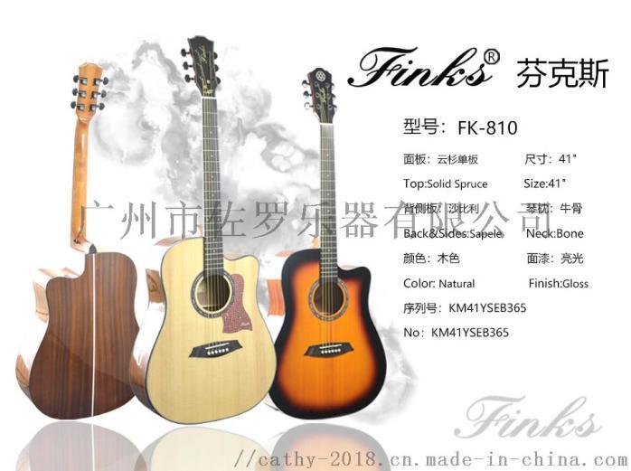 FinksFK-810.jpg