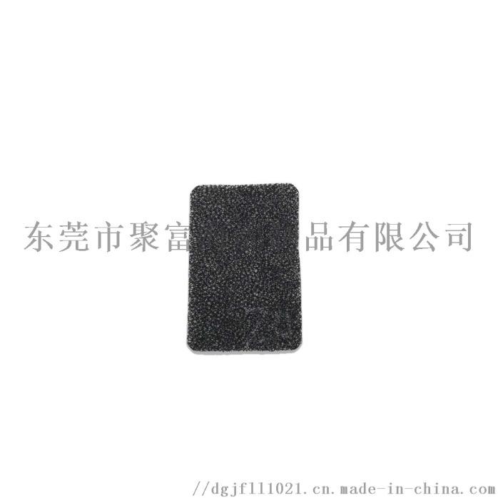 空压机防尘过滤网 防尘网海绵 阻燃过滤棉网834738535