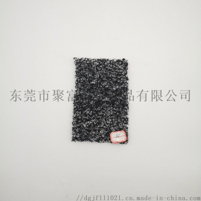 空压机防尘过滤网 防尘网海绵 阻燃过滤棉网834738525