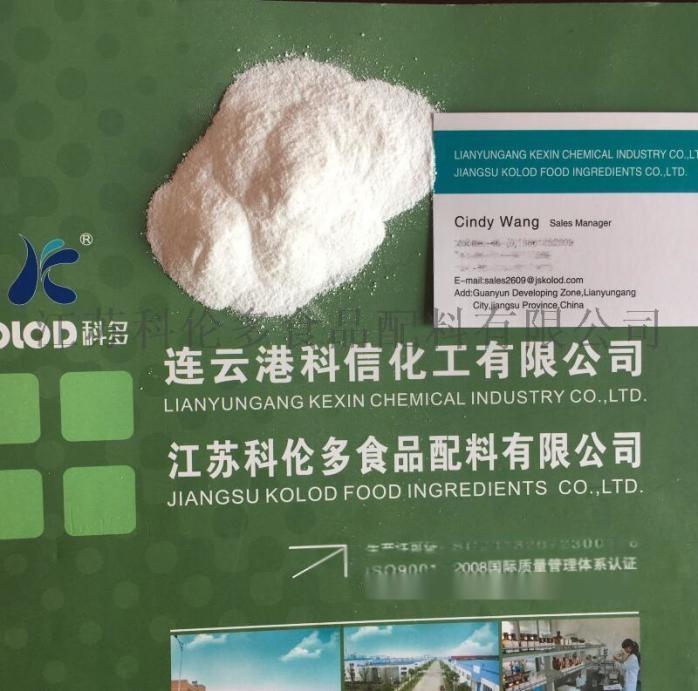丙酸钙1.jpg