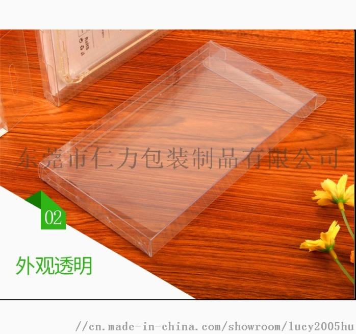 詳情頁-膠盒_04.jpg