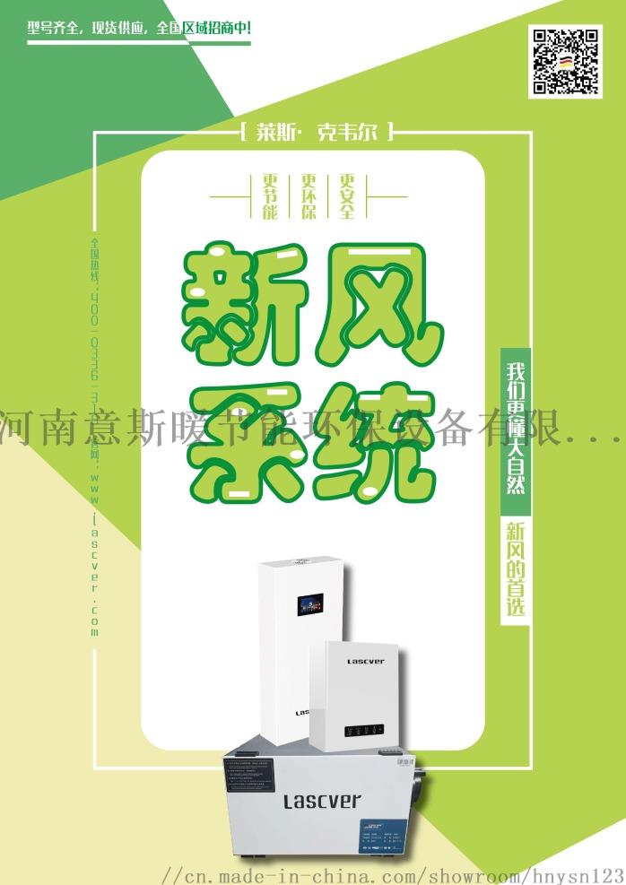 十大品牌原裝進口新風格系統全國招商834722255