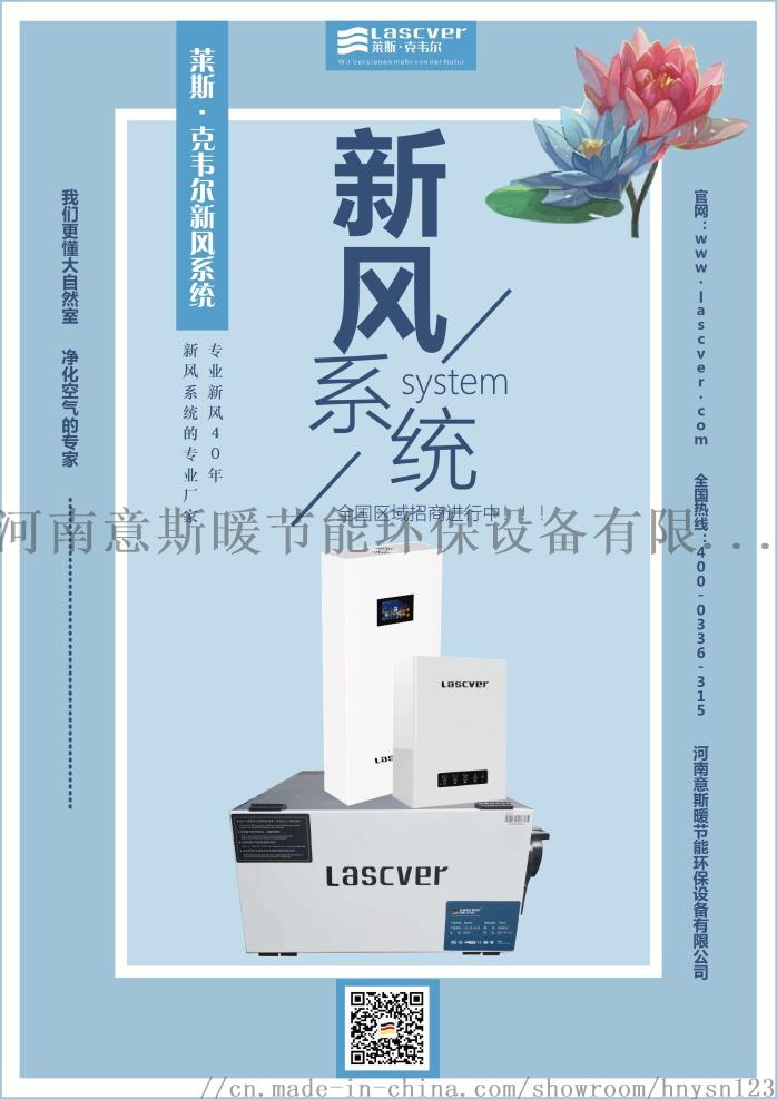 十大品牌原裝進口新風格系統全國招商834722245