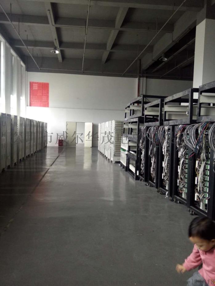 二手藍奇5V2A圓柱鋰電池壽命化成老化容量分級設備105915005
