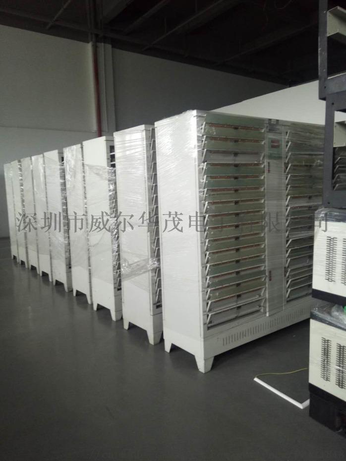 二手藍奇5V2A圓柱鋰電池壽命化成老化容量分級設備105915015