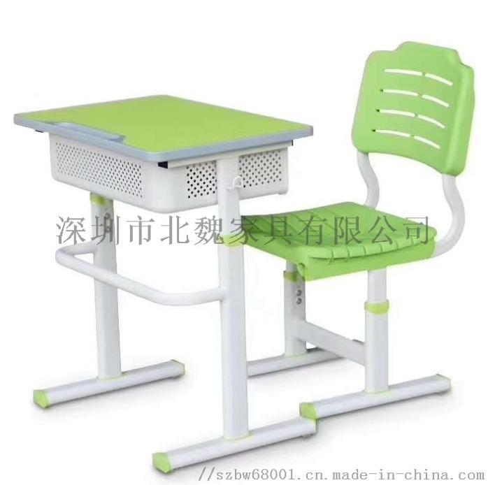 學生升降課桌椅生產廠家KZY001兒童課桌椅106707695