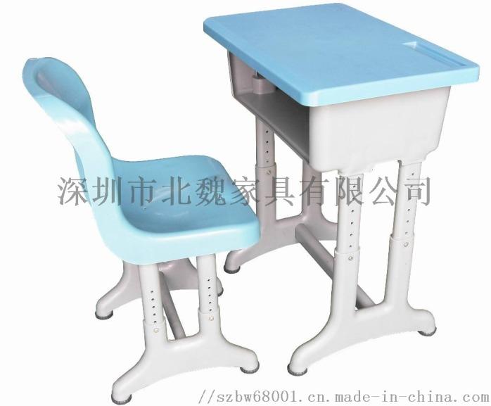 學生升降課桌椅生產廠家KZY001兒童課桌椅106707555