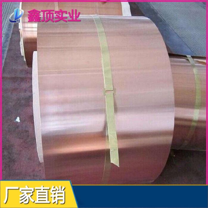 进口C17200铍铜带硬度厂家814223615
