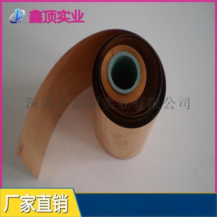 进口C1720铍铜线韧性 C1720铍青铜特点82415515