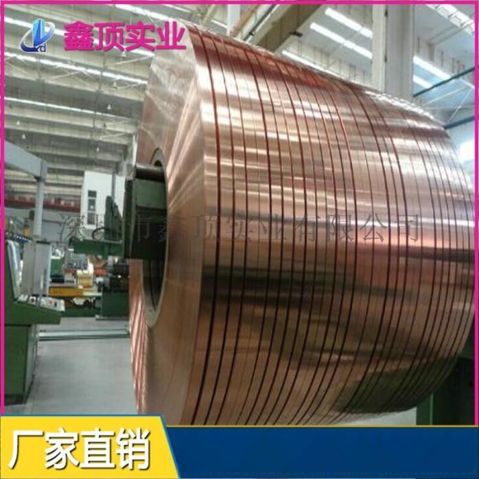 进口C1720铍铜线韧性 C1720铍青铜特点82415485