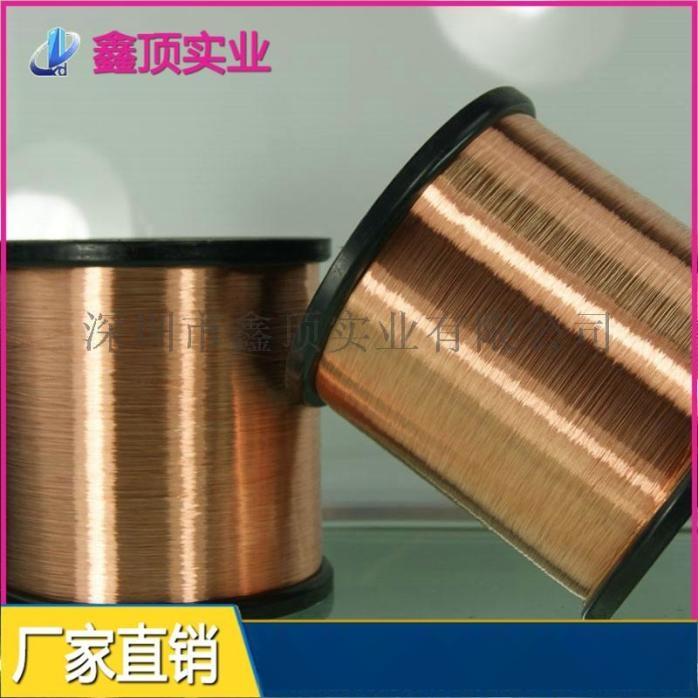 进口C1720铍铜线韧性 C1720铍青铜特点82415555