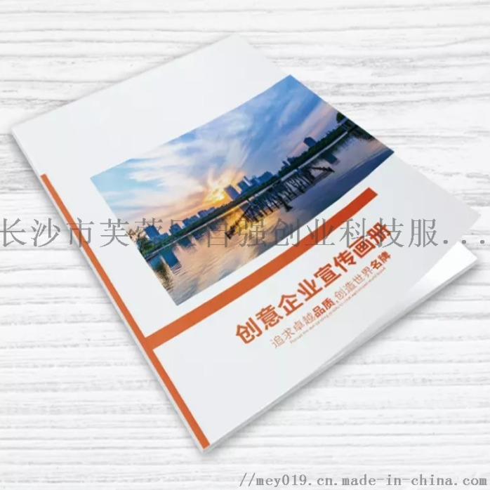 推荐企业印书刊杂志的透明名片印刷机使用方便106178635