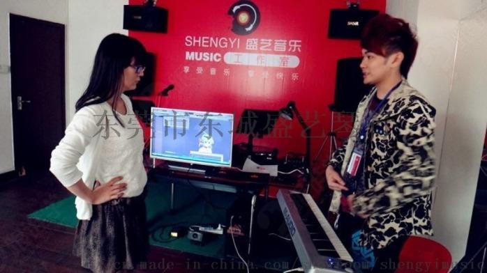 东莞成人学唱歌一对一培训,唱k技巧培训,歌手培训106613205