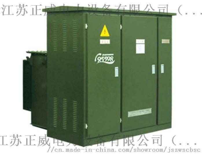产品名称:ZGS型组合式变电站 .jpg