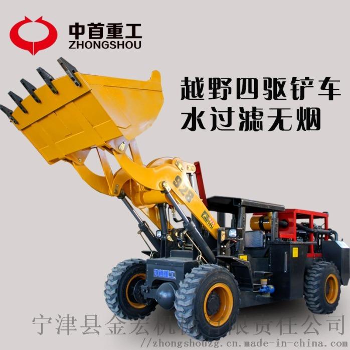 遼寧礦井裝載機 井下剷車 隧道裝載機 窄體裝載機106478052