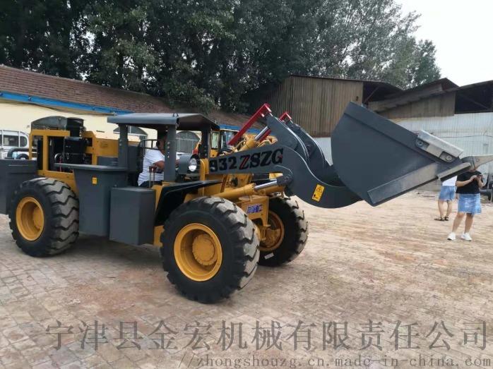 陝西礦井裝載機 井下矮體剷車 無煙裝載機106456742