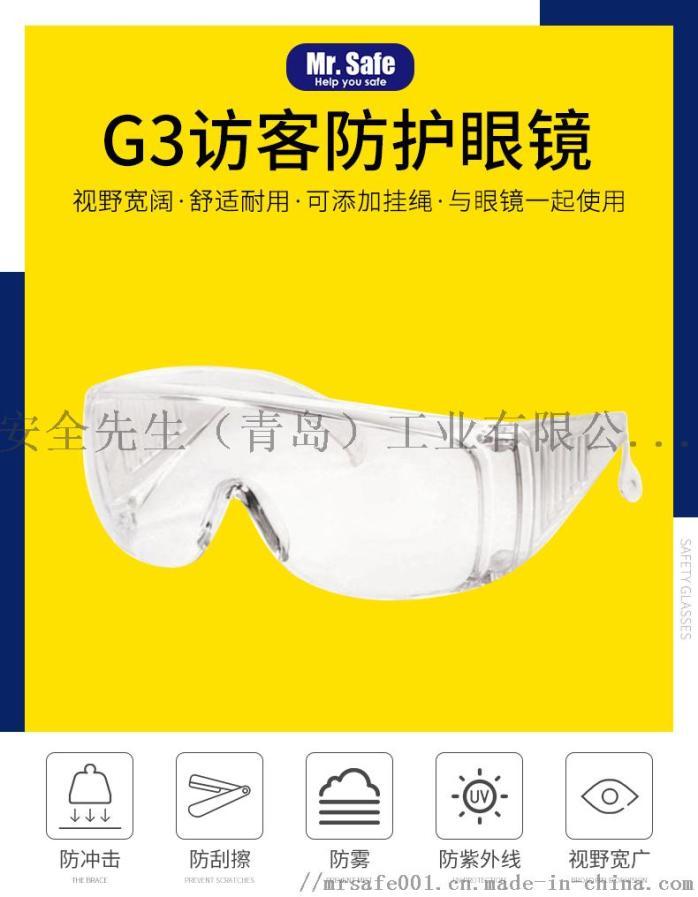 G3_01.jpg