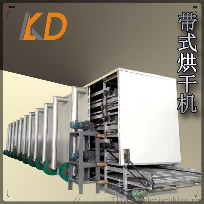 全自動帶式污泥乾燥設備 運行能耗低 故障率低825461212