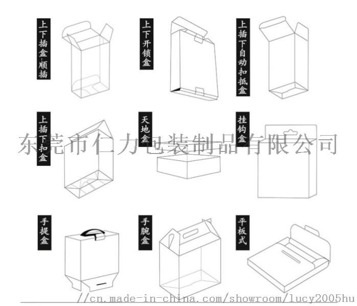 折盒3.jpg