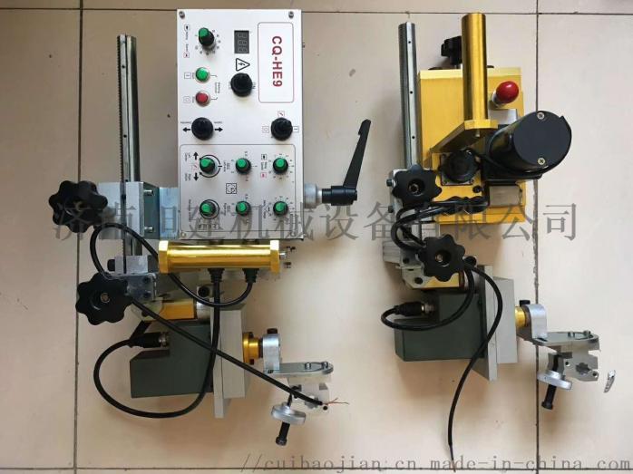 濟南旭建機械專業生產擺動焊接小車802203672