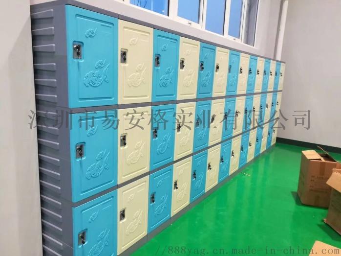 易安格塑料更衣柜全塑储物柜质量92943805