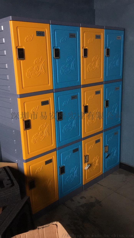 易安格塑料更衣柜全塑储物柜质量92943795