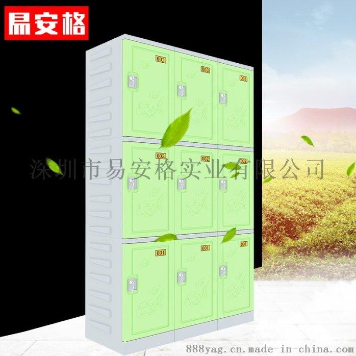 深圳更衣柜深圳厂家公司储物柜寄包柜42712872