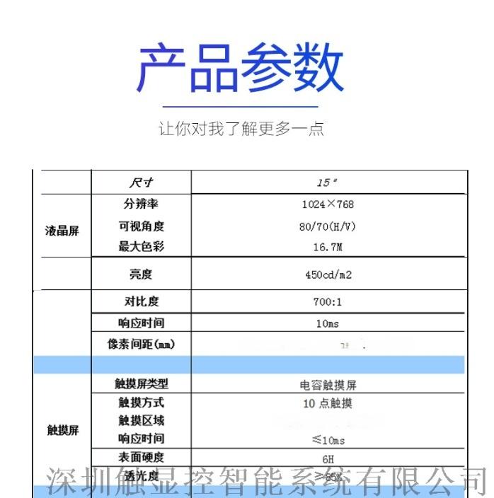 15寸_03.jpg