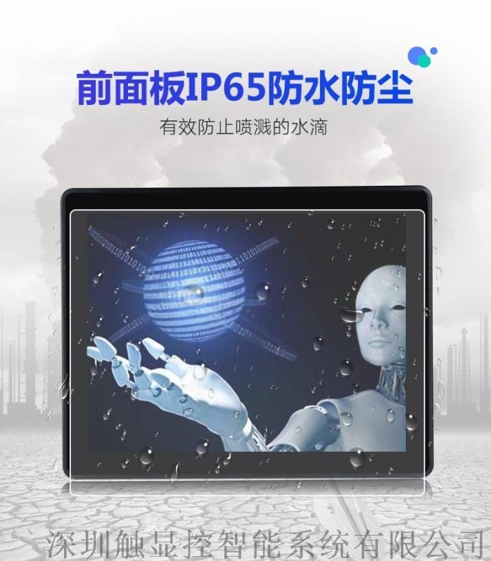15寸_11.jpg