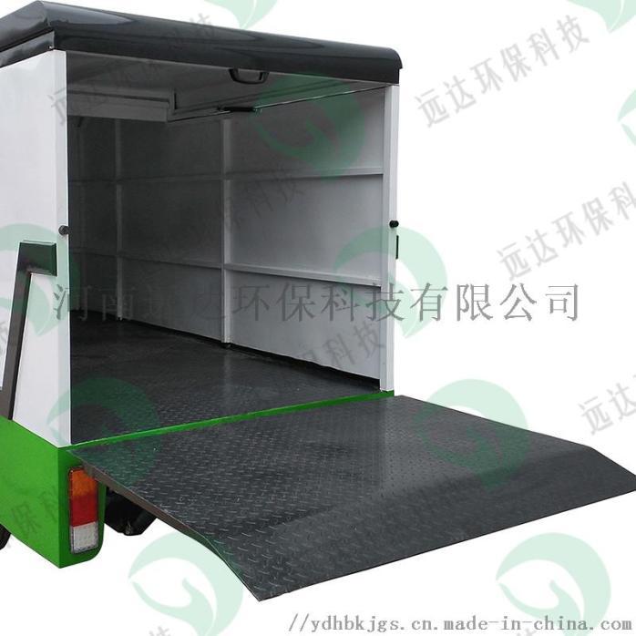 新品四轮密封转运车小型环卫分桶垃圾车817298552