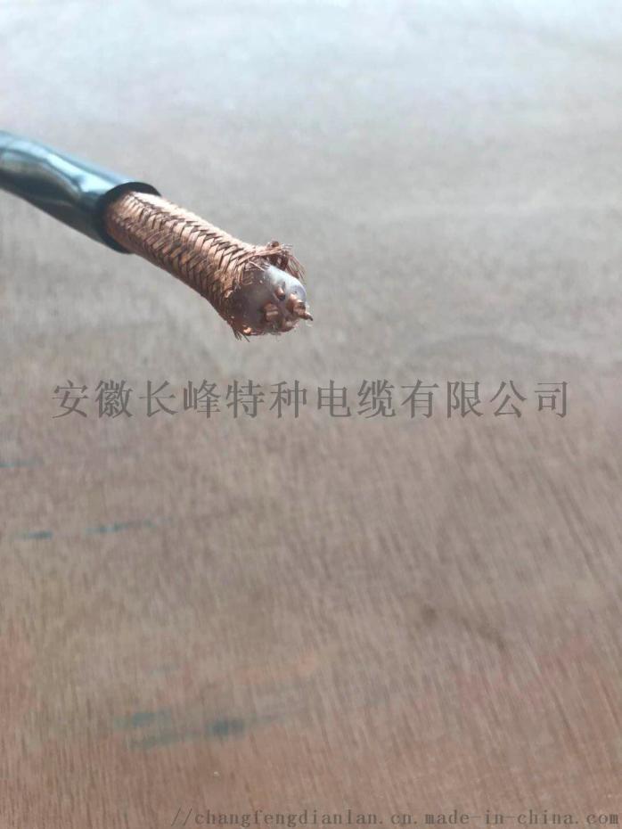 聚氯乙烯绝缘护套计算机电缆DJYVPR总屏蔽软电缆836294075