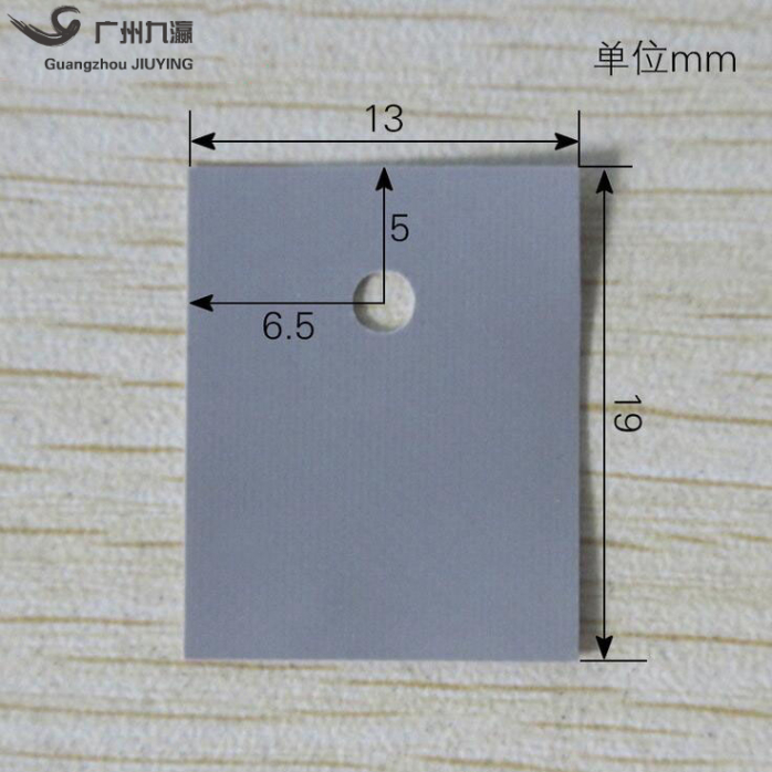 silicon-film0.jpg