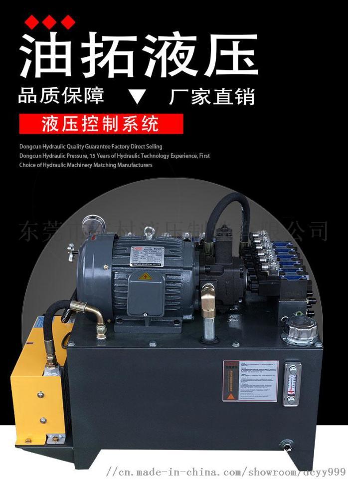 液压系统3_01.jpg
