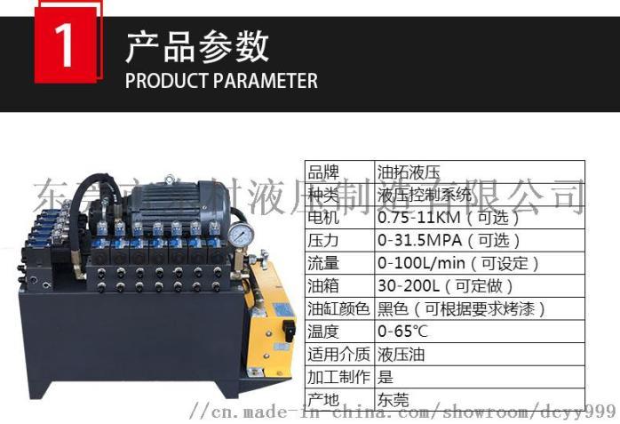 液压系统3_03.jpg