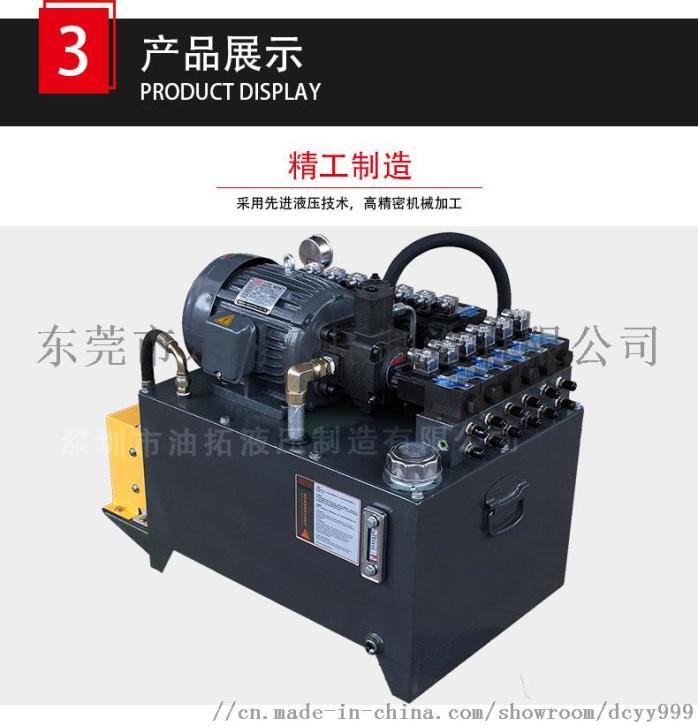 液压系统3_07.jpg