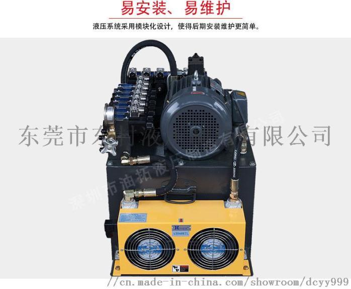 液压系统3_08.jpg