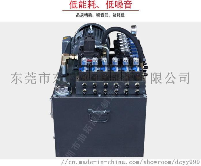 液压系统3_09.jpg